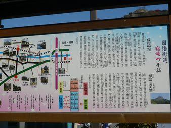 20101120-17_R.jpg